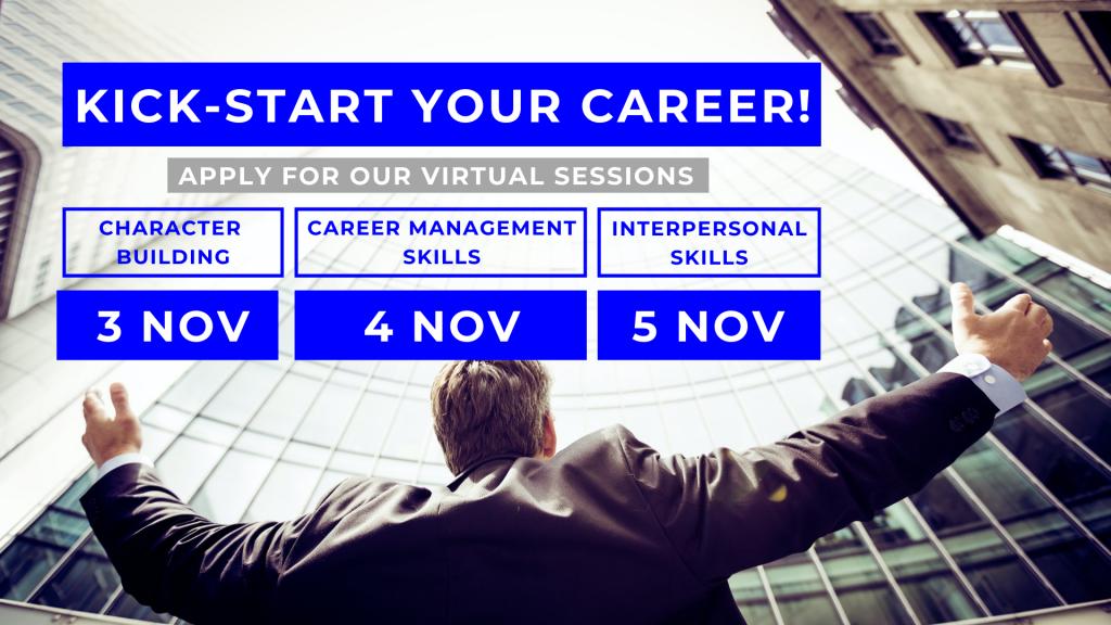 Kick-Start Your Career, with GiLE